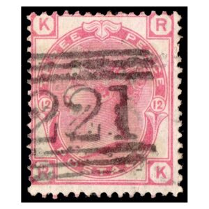 GRAN BRETAÑA/SELLOS, 1873 - SELLOS CLASICO - YV 51 PL - 1 VALUE - USED